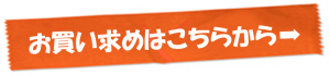 [131209]五源の導カード HPメニュー4