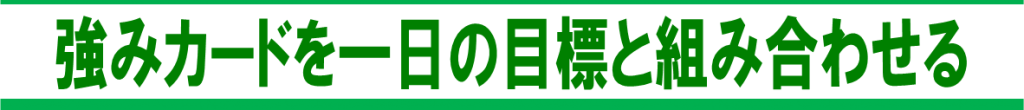 メニューバー2