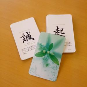 [131118]強実力カード HPロゴ