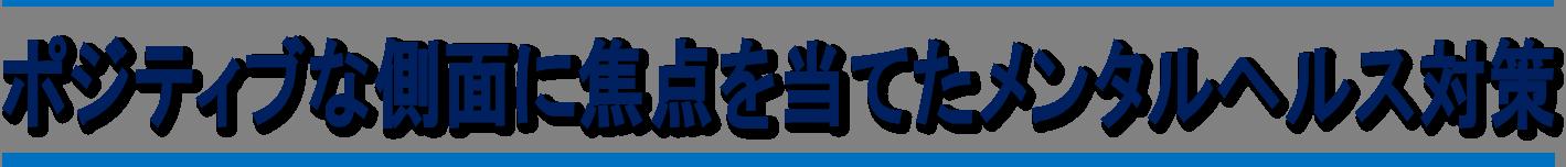 広島さんぽVol.4記事タイトル