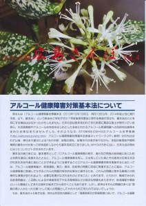 かわら版 広島さんぽ Vol.4