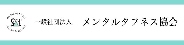 [160312]SMT HPヘッダー